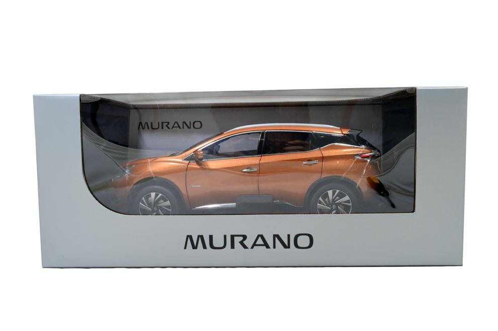 Nissan Murano 2015 1/18 Scale Diecast Model Car Wholesale 11