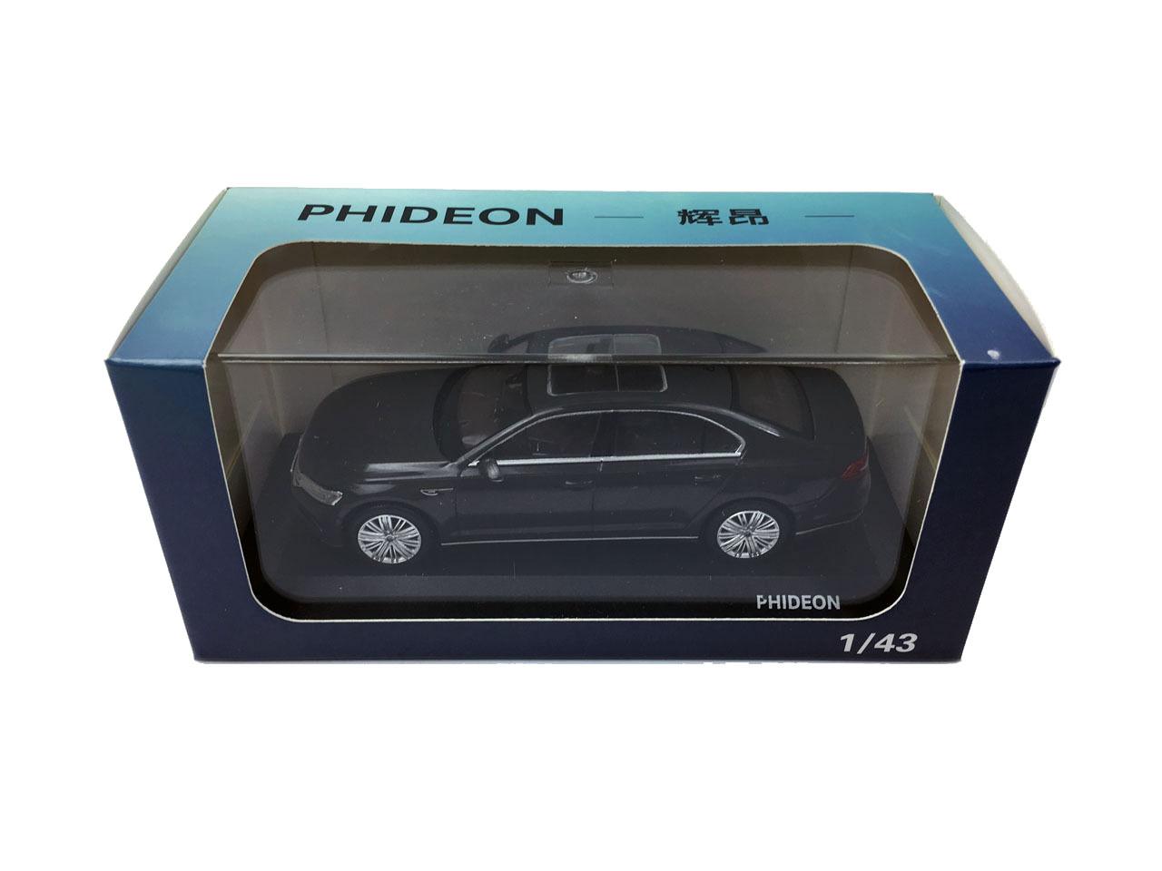 Volkswagen Phideon 2016 1/43 Scale Die-cast Model Car Wholesale 6