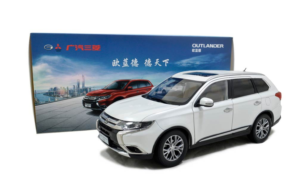 http://www.paudimodel.com/wp-content/uploads/2017/08/Mitsubishi-Outlander-2016-W-12.jpg