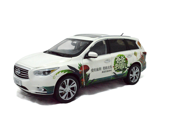 INFINIT QX60 TV show special commemorative 2