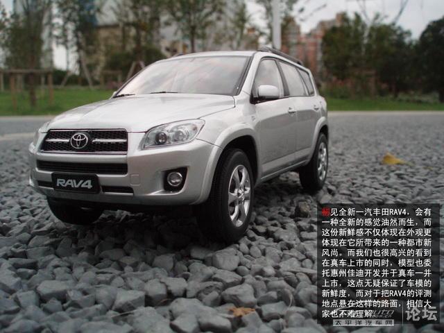 Reviewsof ToyotaRAV4 46
