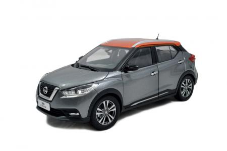 Nissan Kicks 2017 1/18 Scale Diecast Model Car 1
