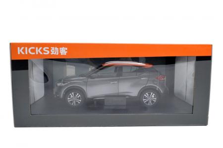Nissan Kicks 2017 1/18 Scale Diecast Model Car 5