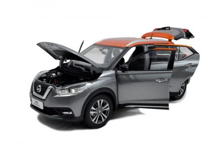 Nissan Kicks 2017 1/18 Scale Diecast Model Car 2