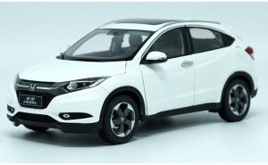 Honda Vezel 2014 1/18 Scale Diecast Model Car 2