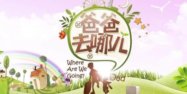 INFINIT QX60 TV show special commemorative 38
