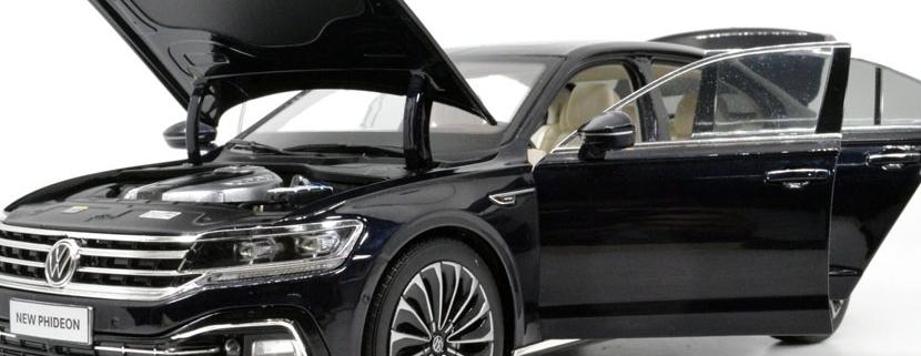 Volkswagen model