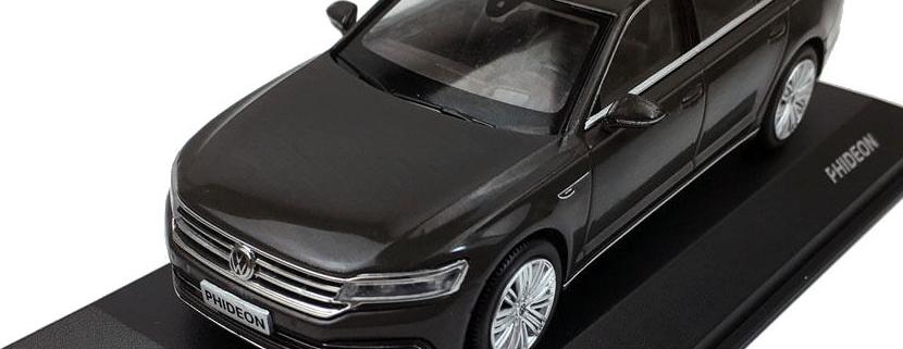 simulated car model