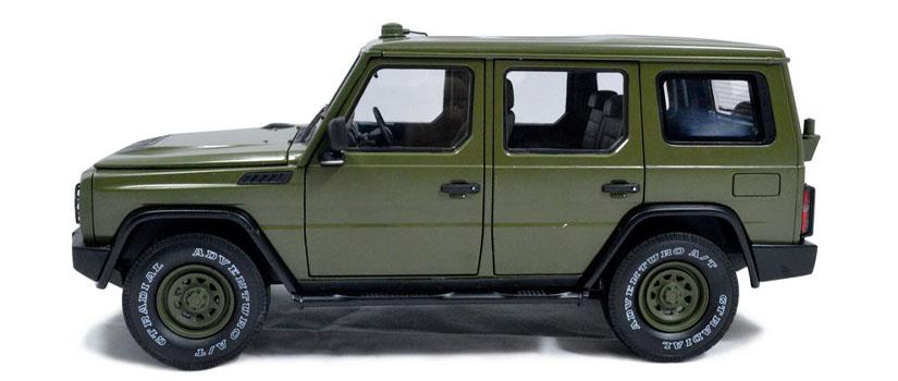 Chinese die-cast car model