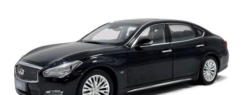 Infiniti car model