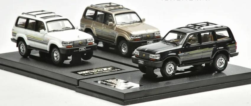 car model stores